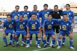 FC Atromitos.